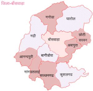 Banswara District GK in Hindi बांसवाड़ा जिला Rajasthan GK in Hindi